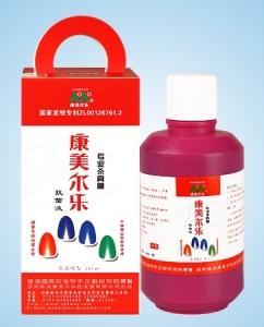 亚博体育官网app抗菌液