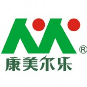 热烈祝贺四川泸州杨逢芝女士的店11月5日开张营业!